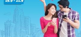 Vinaphone khuyến mãi cục bộ từ 19/9 – 21/9/2017 tặng 50% thẻ nạp
