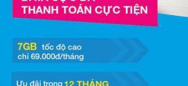 Sim 3G VinaPhone EZcom D69 nhận 7GB data chỉ 69.000đ / tháng