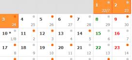 Lịch nghỉ lễ Quốc Khánh 2-9 năm 2018: Người lao động được nghỉ mấy ngày