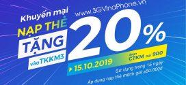 Khuyến mãi Vinaphone cục bộ ngày 15/10/2019 tặng 20% giá trị thẻ nạp