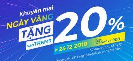 Khuyến mãi Vinaphone ngày vàng 24/12/2019 tặng 20% giá trị thẻ nạp