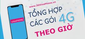 Cách đăng ký mua thêm dung lượng 4G Vinaphone theo giờ